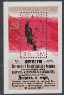 DDR 1977 Lenin M/s ** Mnh (29043) - [6] Oost-Duitsland