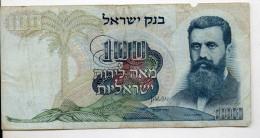 ISRAEL : 100 Lirot 1968 (vf) - Israel