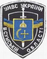 +Ecusson / Patch. - Police & Gendarmerie