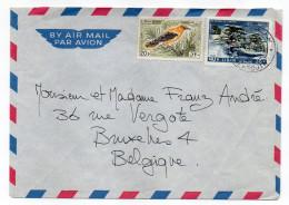 LIBAN--1968--Lettre De BEYROUTH Pour BRUXELLES-Belgique- Timbre Oiseau + Autre (Poste Aérienne) - Liban