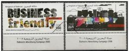 Bahrain: Specimen, Campagna Pubblicitaria, Advertising Campaign, Campagne De Publicité - Fabbriche E Imprese