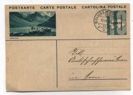 Switzerland POSTCARD SHEEP 1933 - Stamps