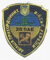 +Ecusson / Patch. - Police