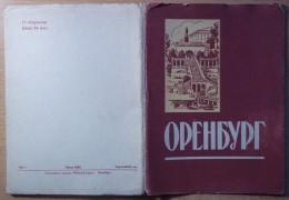 Orenburg. Set Of 12 Post Cards. 1963 - Russie