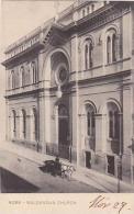 Italy Roma Waldensian Church