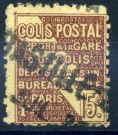 FRANCE COLIS POSTAUX 1932 N° 95 OBLITERE Cote 4.6e A SAISIR - Parcel Post