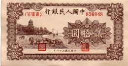 CHINE : 20 Yuan 1949 (aunc+) - Cina