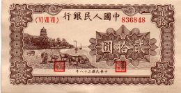 CHINE : 20 Yuan 1949 (aunc+) - China