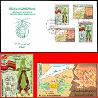 LIBYA - 1978 Palestine Israel Al-Fatah Baghdad (FDC) - Libya