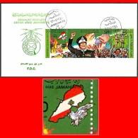 LIBYA - 1984 Palestine Israel Lebanon Map Flag (FDC) - Libya