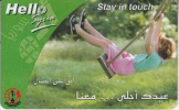 SYRIA - Little Girl, Hello Syria Prepaid Card 200 SP, Used
