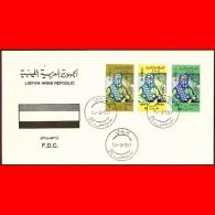 LIBYA - 1971 Palestine Israel Al-Fatah Arafat Intifada (FDC) - Libya
