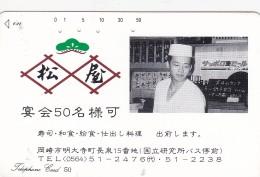 Japan, 110-46-?,  Modeldesign Serie 110, Man, 2 Scans. - Japan