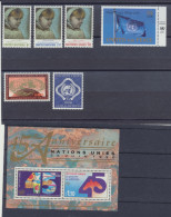 7475) UNO Genf Und New York - Briefmarken