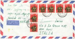 Corea Del Sud - South Korea - 1987 - Air Mail - 7 Stamps - Viaggiata Da Gunsan Per Forlì, Italy - Korea, South