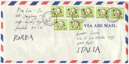Corea Del Sud - South Korea - 1986 - Air Mail - 7 Stamps - Viaggiata Da Gunsan Per Forlì, Italy - Korea, South
