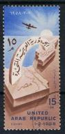 Egypte Y/T LP 80 (0) - Poste Aérienne