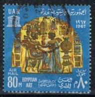 Egypte Y/T LP 108 (0) - Poste Aérienne