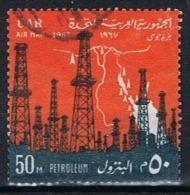 Egypte Y/T LP 107 (0) - Poste Aérienne