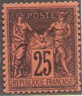# France   93,Mint, Og, Small Hr,  4  Margins, Sound, Type II, RARE    (fr093-22,  Michel 74. [16-ARGE - 1876-1898 Sage (Type II)