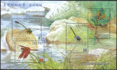Stream Dragonflies Dragonfly Insect MS Taiwan Stamp MNH - 1945-... República De China