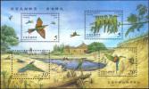 Blue-tailed Bee-eaters Bird Animal MS Stamp Taiwan MNH - 1945-... República De China