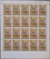 Lebanon 2016 MNH Stamp - 150th Anniv Of Deir El Kamar Municipality - Flag Of Lebanon - FULL SHEET - Libanon