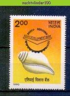Mmo259 FAUNA SCHELPEN SHELLS MUSCHELN MEERESSCHNECKEN MARINE LIFE INDIA 1990 PF/MNH - Conchas