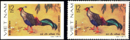 BIRDS-PHEASANTS-SIAMESE FIREBACK- IMPERF & PERF-VIETNAM-1979-MNH-EXTREMELY SCARCE-D1-6 - Gallinacées & Faisans