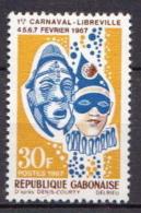 Gabon MNH Stamp - Carnival