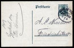 A3916) DR Karte Mit Bahnpoststempel HAMBURG-VAMDRUP Zug 755 11.2.13 - Deutschland