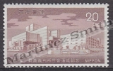 Japan - Japon 1974 Yvert 1110, Superior Heart Building - MNH - 1926-89 Emperador Hirohito (Era Showa)