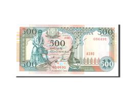 Somalie, 500 Shilin = 500 Shillings, 1996, Undated, KM:36c, NEUF - Somalia