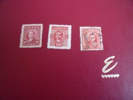 Timbres  De Collection  Chine   Année;       Y.T.       N° Lot - Chine