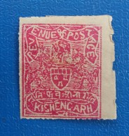 """KISHANGARH"" Princely State, India, 1899-1901, SG 23, 1/4 Anna, Magenta, Pin-perf, Mint Light Hinged, As Per Scan - Kishengarh"