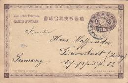 Entier CaD Nagasakie Pour L'Allemagne 1901 - Postcards
