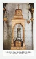HOLY CARD - SANTINO  - S. COLONNA Della FLAGELLAZIONE Di N.S.G.C  - B.N. Marconi 2838109 - Santini