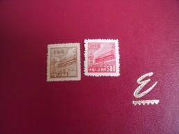 Timbres  De Collection  Chine Central  Année;       Y.T.       N° Lot 29 - 1949 - ... République Populaire