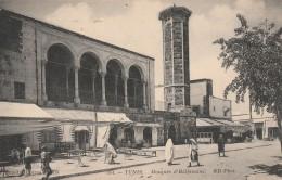 Tunis - Mosquée D'Halfaouine - Scan Recto-verso