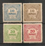 Timbres - Crète - Bureaux Anglais - N° 2 à 5 - Neufs Avec Trace De Charnière -