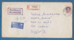 207193 / 1982 - 65 C. -  RECOMMANDE AMSTERDAM - SOFIA , Netherlands Nederland Pays-Bas Paesi Bassi Niederlande - Period 1980-... (Beatrix)