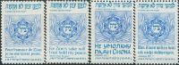 LS0079  Israel K.K.L 1980 Judaism David Adom And The Gospel 4v MNH - Israel