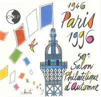 Bloc CNEP - Salon Philatélique D'Automne - Paris - 1996 - CNEP