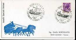 7571 Italia, Special Postmark 1971 Venezia,   4th Centenary Of The Battle Of Lepanto, La Bataille De Lepanto - Schiffahrt