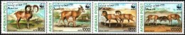 WWF Afghanistan 1998 Steppe Sheep MNH - W.W.F.