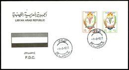 LIBYA - 1973 Revolution Anniversary Book (FDC) - Libya