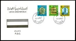 LIBYA - 1973 Tripoli Municipality Architecture Heritage (FDC) - Libya