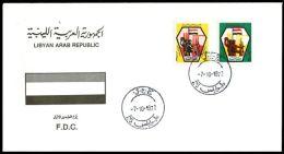 LIBYA - 1973 Militia Army Flag Weapons (FDC) - Libya
