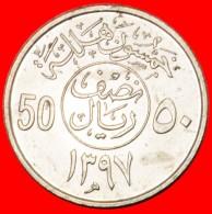 § DOUBLE DENOMINATION: SAUDI ARABIA ★ 50 HALALA 1397 (1977)! LOW START ★ NO RESERVE! - Saudi Arabia