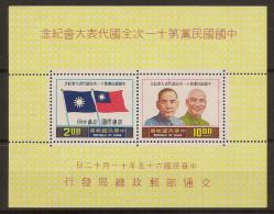 Taiwan (Formosa)  1976, KMT Congress